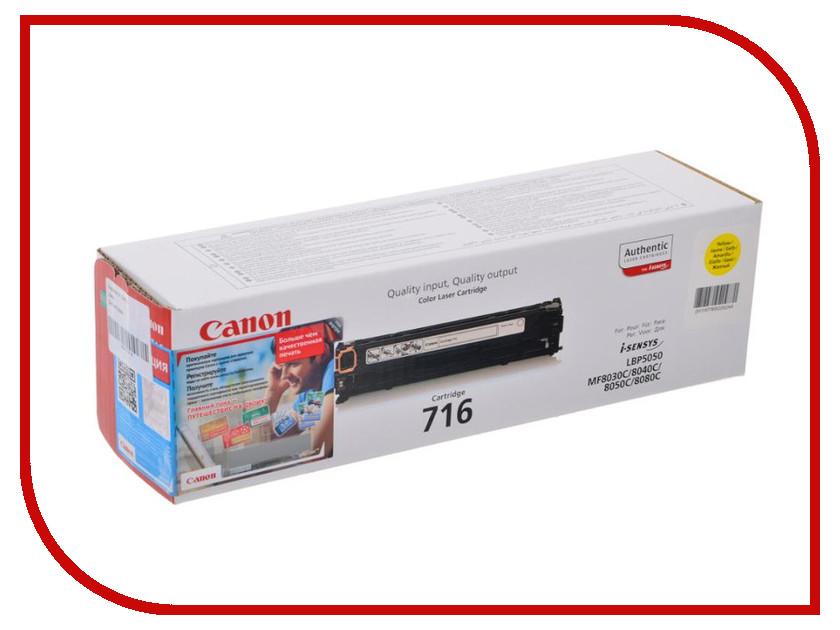 Картридж Canon 716Y 1977B002 Yellow для LBP-5050/5050N canon 716 yellow