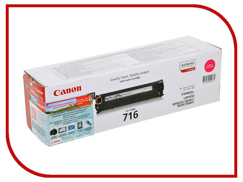 Картридж Canon 716M 1978B002 Magenta для LBP-5050/5050N canon 716 yellow