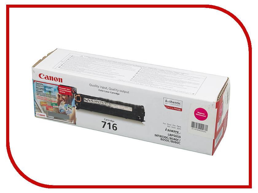 Картридж Canon 716BK 1980B002 Black для LBP-5050/5050N canon 716 yellow