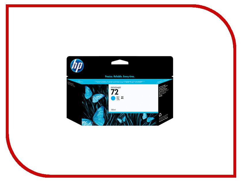 Картридж HP 72 C9371A 130ml Cyan
