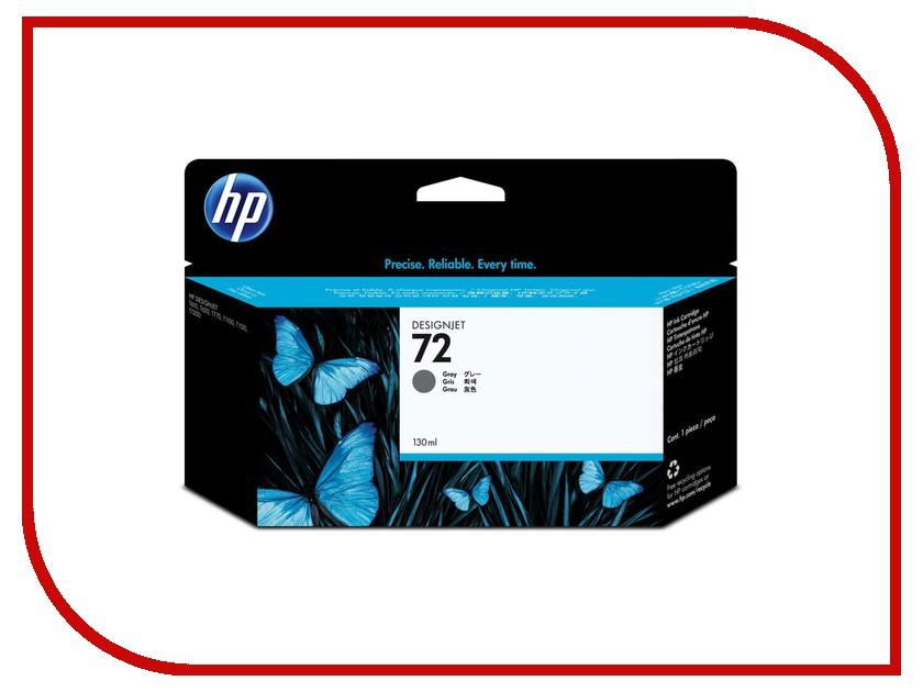 Картридж HP 72 C9374A 130ml Gray сервер hewlett packard hp diy x56503d