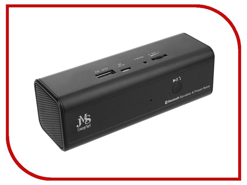 Колонка Almart Digital MP03 Power Bank 5200 mAh Grey