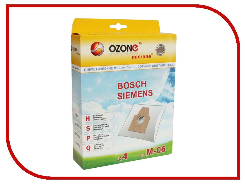 Аксессуар Ozone Micron M-06 пылесборник для Bosch/Siemens Typ P
