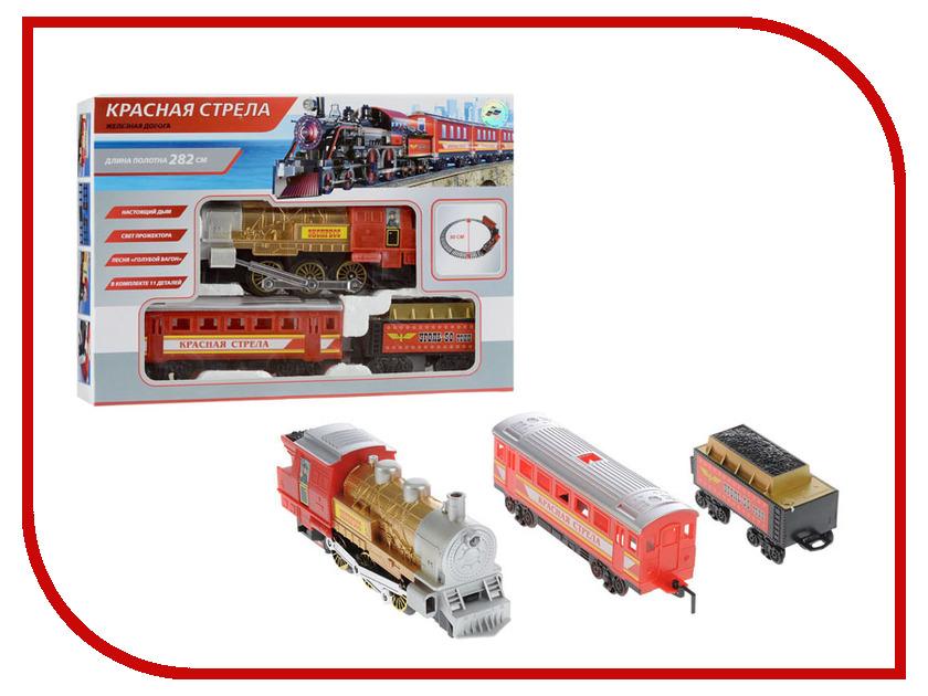 Железная дорога Играем вместе Красная стрела A144-H06045-R