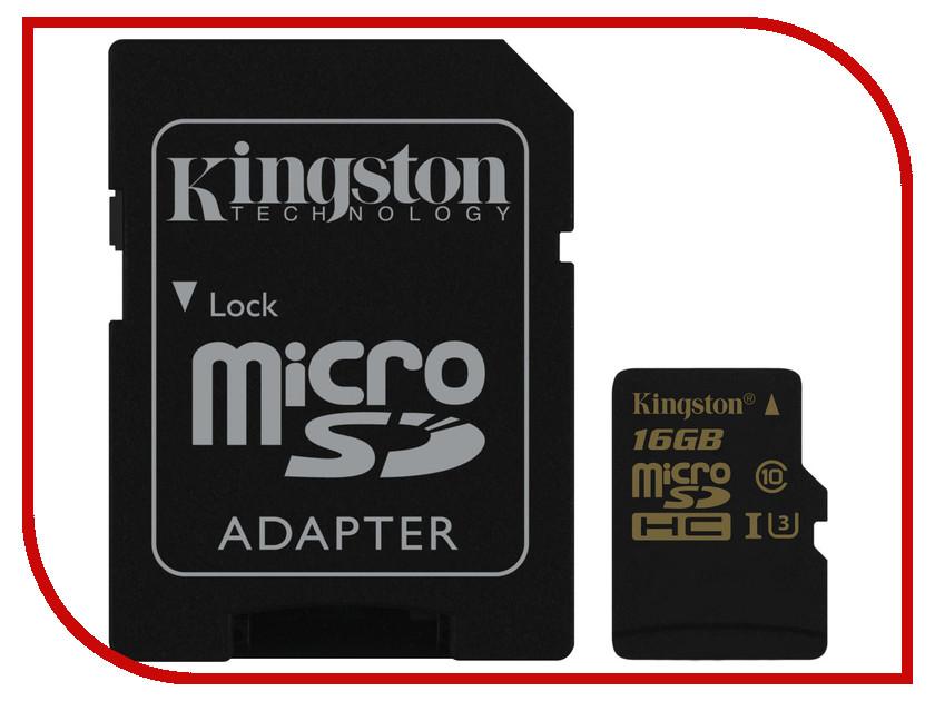 Карта памяти 16Gb - Kingston - Micro Secure Digital HC SDCG/16GB карта памяти kingston sdc10 16gbsp