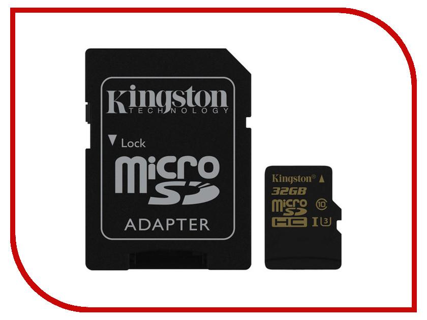 Карта памяти 32Gb - Kingston - Micro Secure Digital HC SDCG/32GB