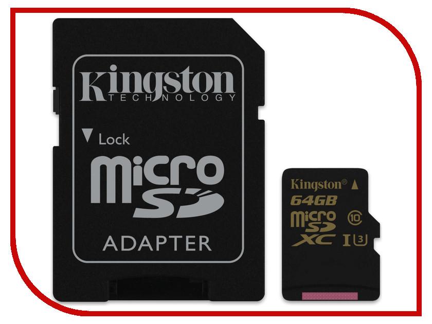 Карта памяти 64Gb - Kingston - Micro Secure Digital XC SDCG/64GB карта памяти 64gb kingston micro secure digital xc class 10 uhs i sdc10g2 64gb с переходником под sd