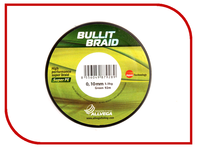 Шнур плетёный Allvega Bullit Braid 0.10mm 92m Dark Green 048935