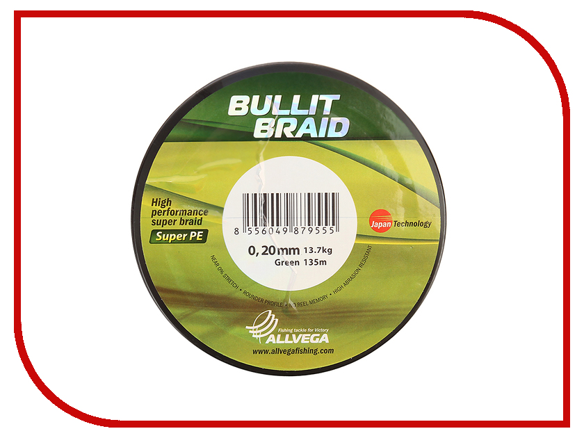 Шнур плетёный Allvega Bullit Braid 0.20mm 135m Dark Green 044779