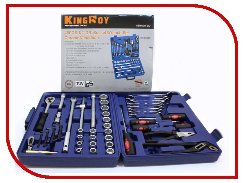 Набор инструмента King Roy 045-MDA 35995 набор инструмента king roy 099 mda 32560