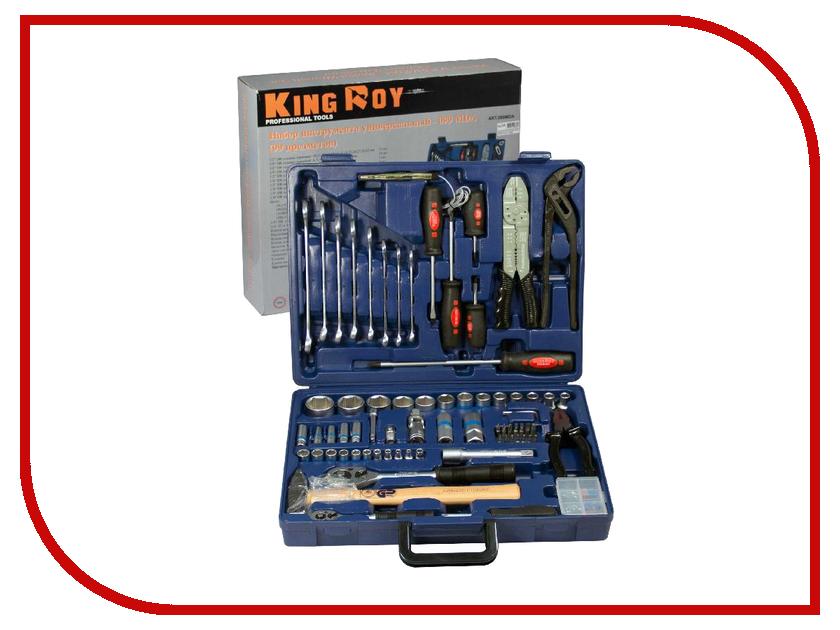 Набор инструмента King Roy 099-MDA 32560 himadri roy exoticisation vs marginalisation