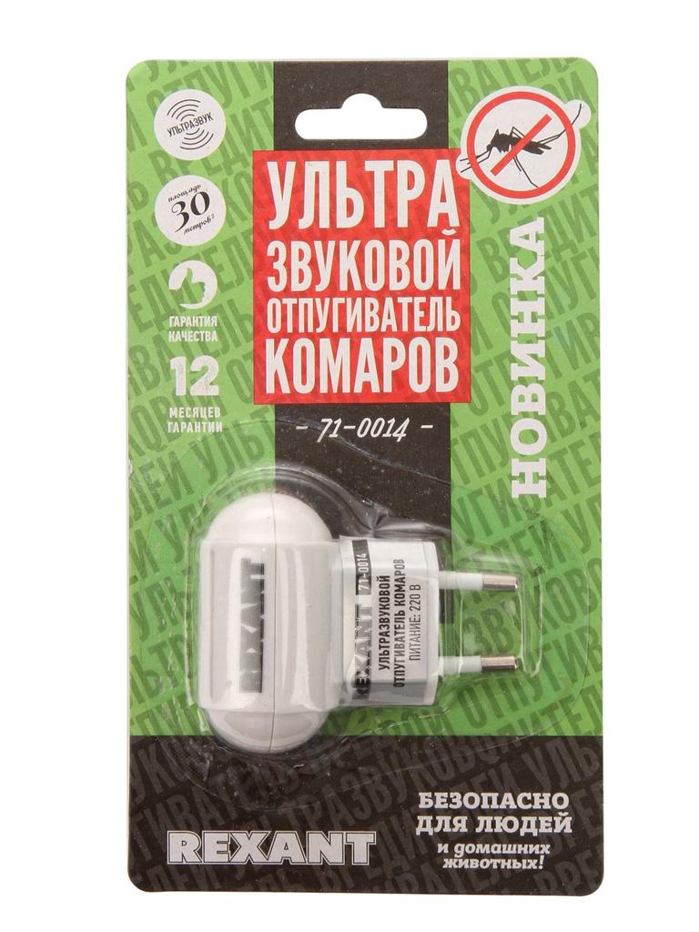 Средство защиты от комаров Rexant 71-0014