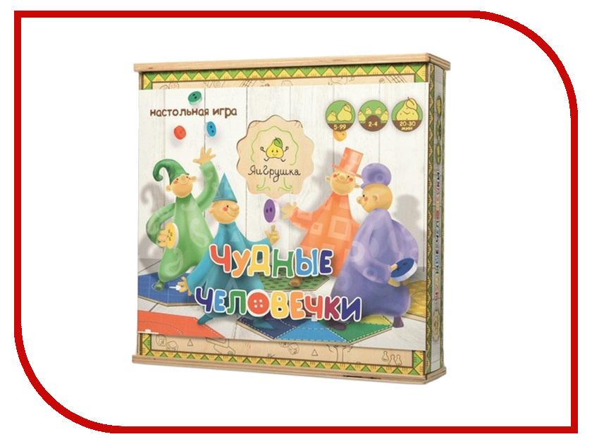Настольная игра ЯиГрушка Чудные человечки 47323 яигрушка мишень
