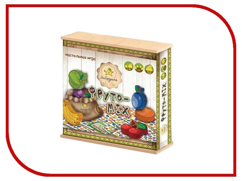 Настольная игра ЯиГрушка Фруто-MIX 47324 яигрушка настольная игра в поисках цвета
