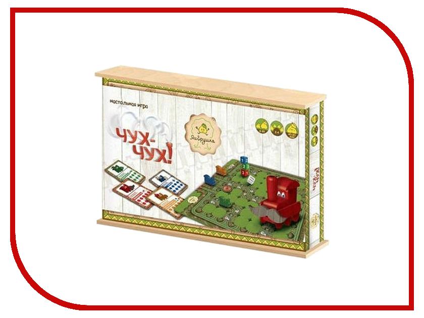 Настольная игра ЯиГрушка Чух-Чух 47326 яигрушка мишень