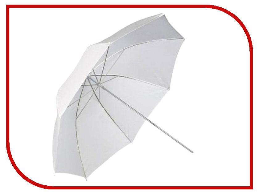 Lastolite Umbrella for Brolly Grip 50cm LL LU2123