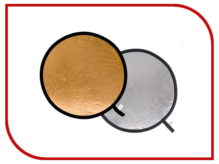 Светоотражатель Lastolite 50cm Silver/Gold LL LR2034