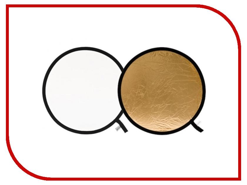 Светоотражатель Lastolite 50cm Gold/White LL LR2041