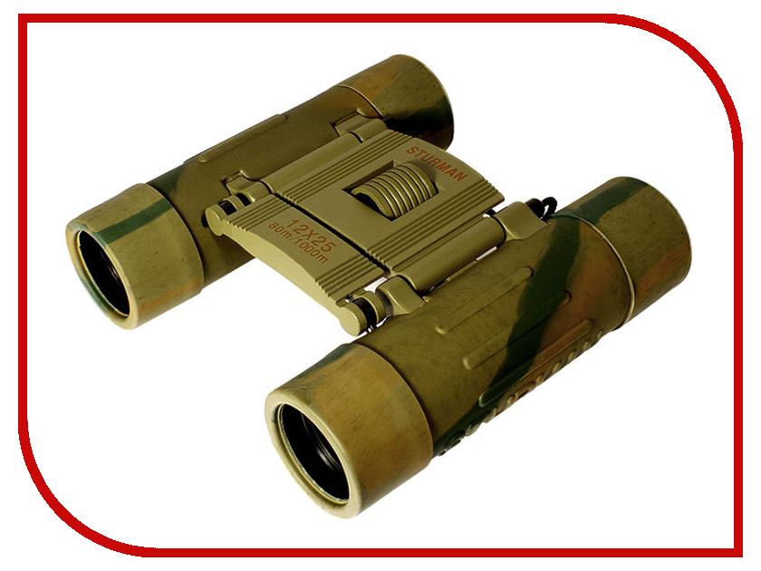 Sturman 12x25 Green