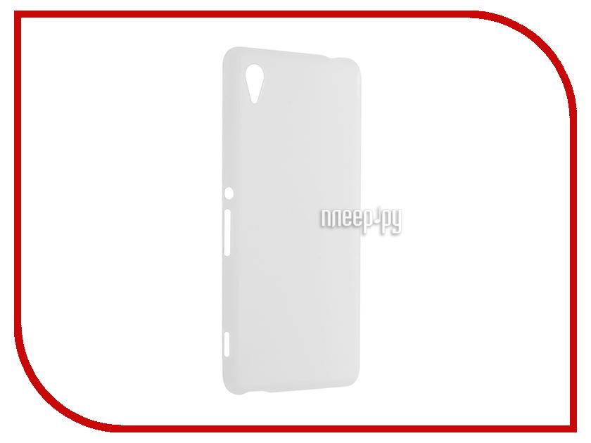 Аксессуар Чехол Sony Xperia M4 Aqua E2306 / E2303 Cojess Silicone TPU 0.8mm White Mate аксессуар чехол sony xperia m4 aqua e2306 e2303 cojess book case time black
