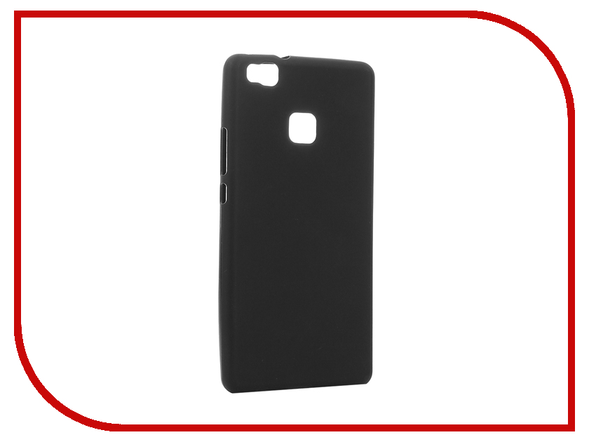Аксессуар Чехол Huawei P9 Lite Cojess Silicone TPU 0.8mm Black Mate аксессуар чехол microsoft lumia 650 cojess tpu 0 3mm grey