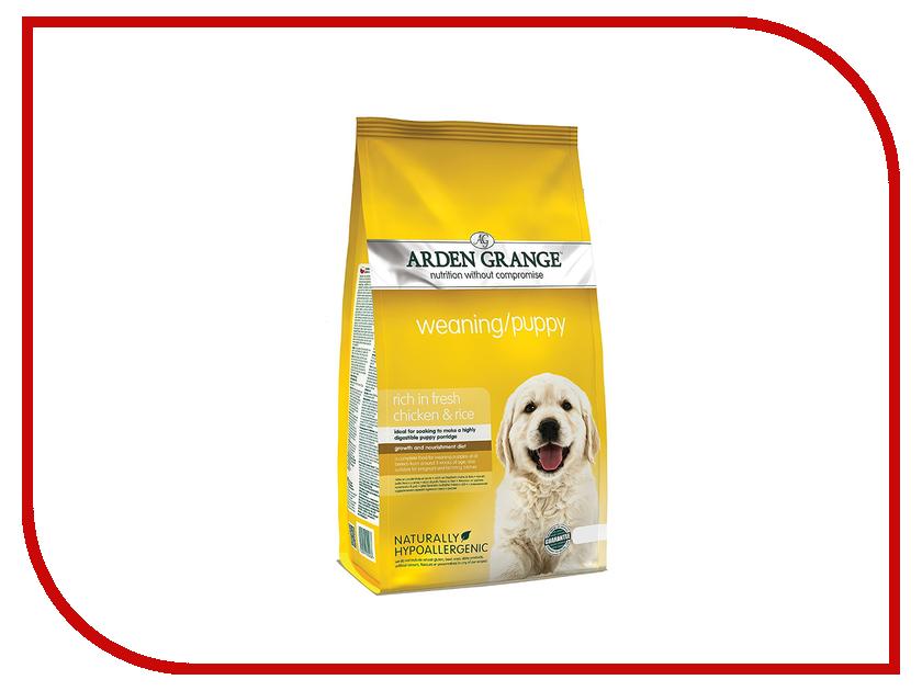Корм Arden Grange Weaning / Puppy 2kg для щенков AG600286 ag605281 arden grange