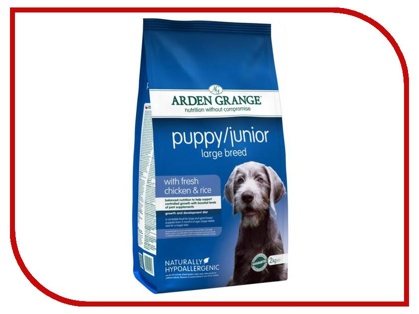 Корм Arden Grange Puppy/Junior Large Breed 2kg AG602280