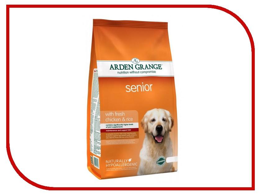 Корм Arden Grange Adult Dog Senior 2kg для собак преклонного возраста AG607285 ag605281 arden grange