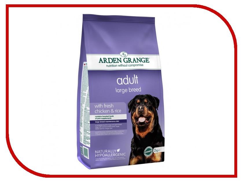 Корм Arden Grange Adult Dog Large Breed 2kg для взрослых собак крупных пород AG615280 ag605281 arden grange