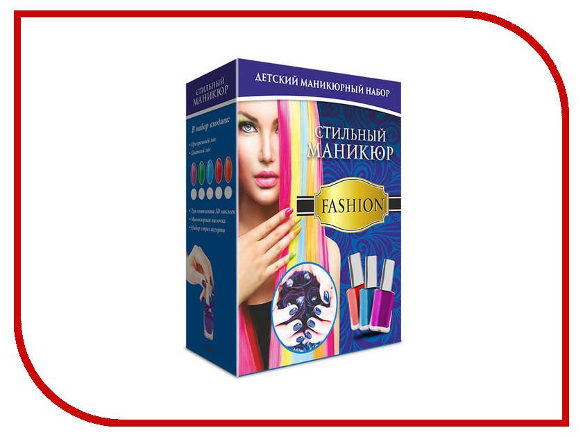 Набор для творчества Каррас Стильный маникюр Fashion