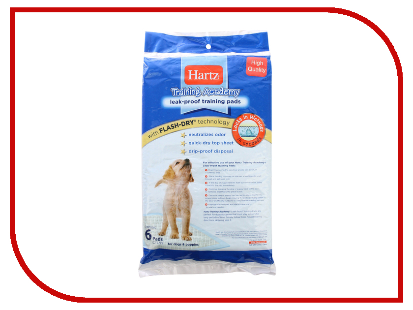 Пеленки Hartz Training Academy training pads for dogs & puppies 56x56 6шт H12142
