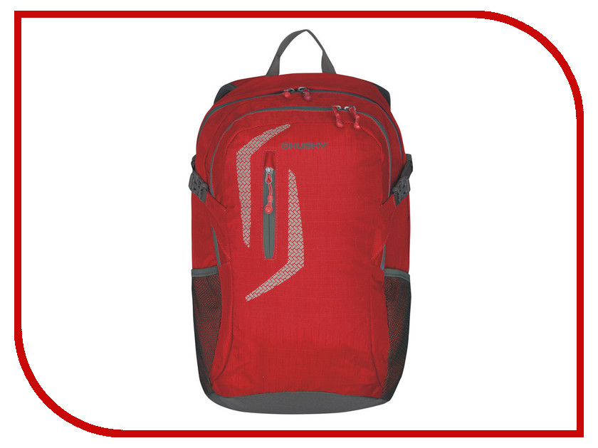 Рюкзак Husky Malin 25L Red