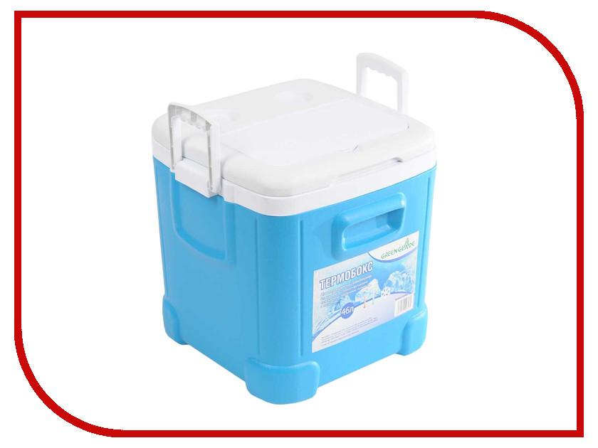 Термоконтейнер Green Glade 46L Blue С22460 green glade 1052