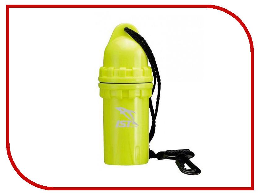 Бокс водонепроницаемый IST Yellow DB6-NYRU