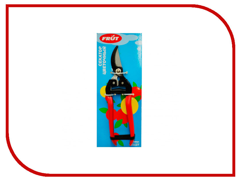 Секатор Frut С1 401127