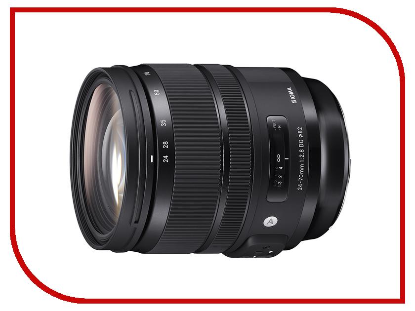 Объектив Sigma Nikon AF 24-70 mm F/2.8 DG OS HSM Art sigma sigma art 24 70 f2 8 dg os hsm полнокадровой постоянной большой апертурой стандартный зум объектив портрет пейзаж туризм nikon байонет объектива