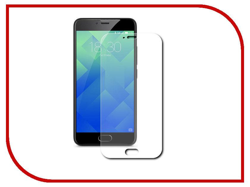 Аксессуар Защитное стекло Meizu M5 Note Zibelino TG 0.33mm 2.5D ZTG-MEI-M5-NOT смартфон meizu m5 note белый золотистый 5 5 16 гб lte wi fi gps 3g