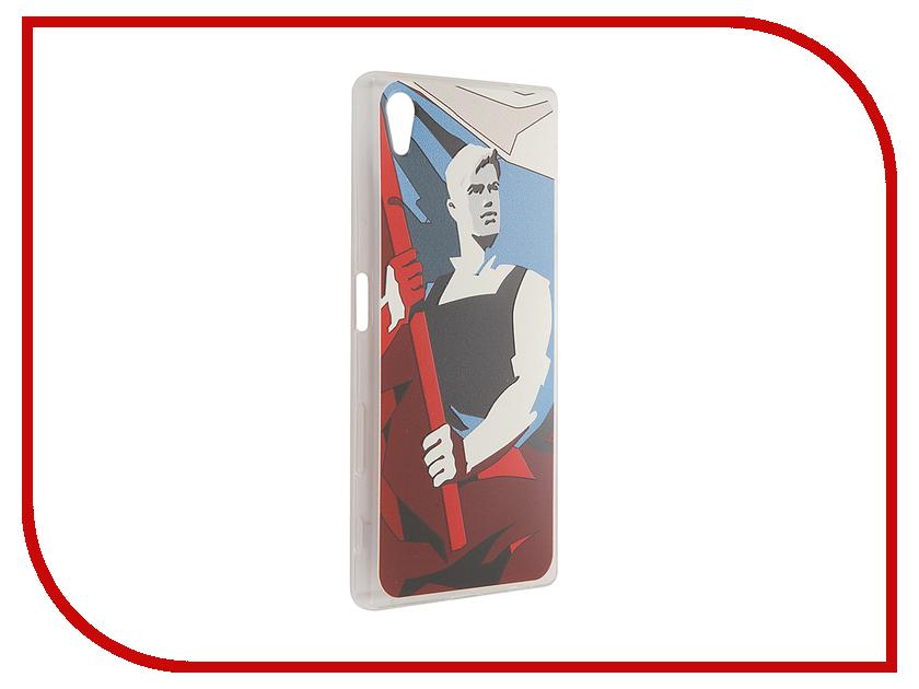 Аксессуар Чехол Sony Xperia Z5 CaseGuru Коллекция Патриотизм рис 4 91686