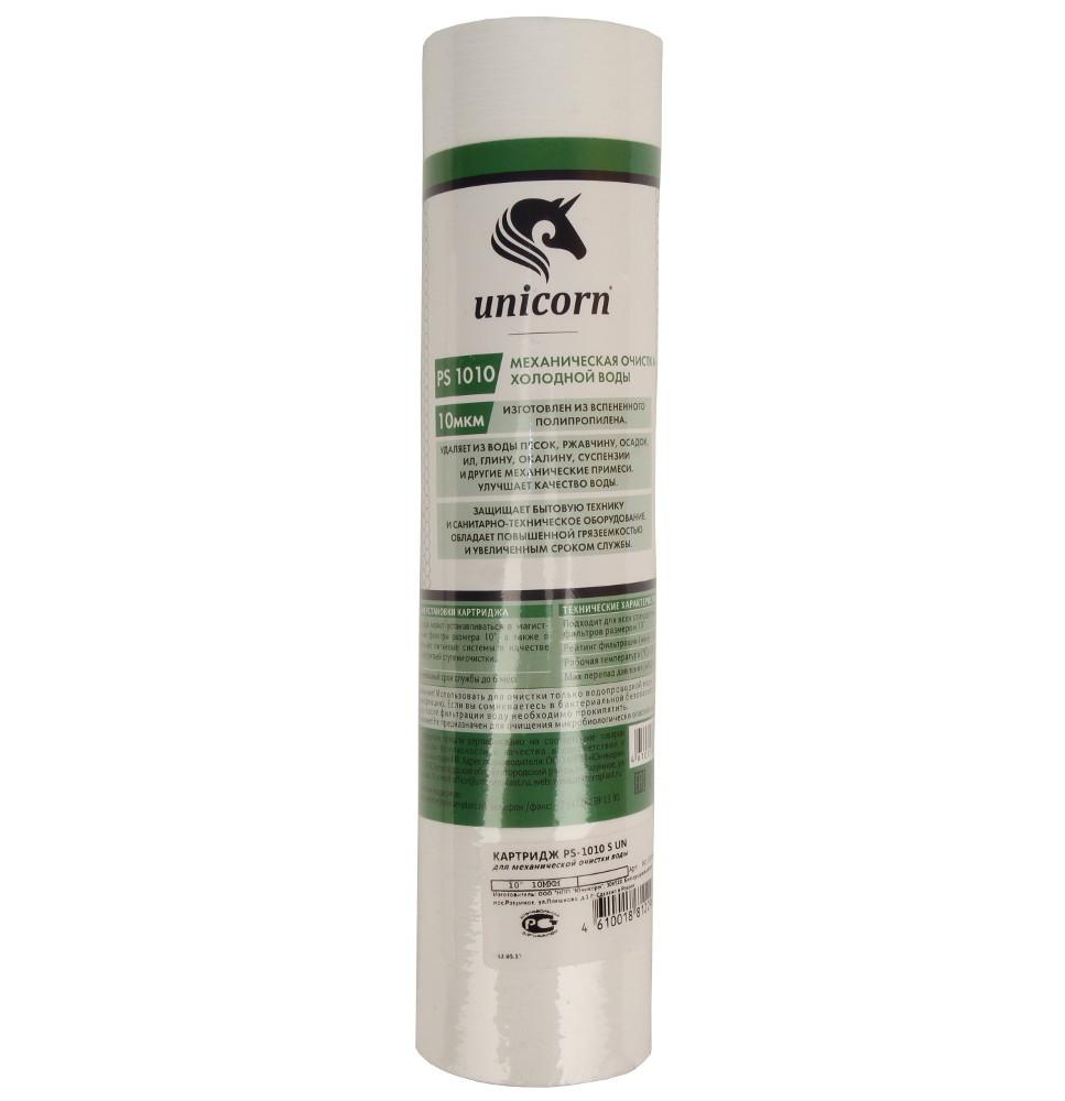 Картридж Unicorn PS-1010 S UN для механической очистки воды 10 10МКМ