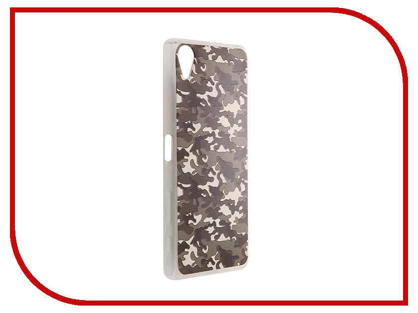 Аксессуар Чехол Sony Xperia X CaseGuru Коллекция Разное рис 3 88997