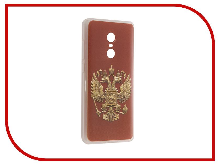 Аксессуар Чехол Xiaomi Redmi Note CaseGuru Коллекция Государство рис 2 90016 mercury goospery i jelly for iphone se 5s 5 metallic finish tpu cover rose gold