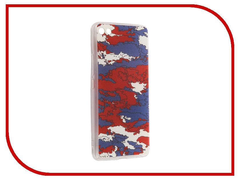 все цены на  Аксессуар Чехол Meizu U20 CaseGuru Коллекция Патриотизм рис 2 89672  онлайн