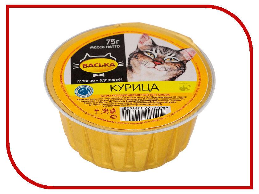 Корм Васька Курица 75г для кошек профилактика МКБ