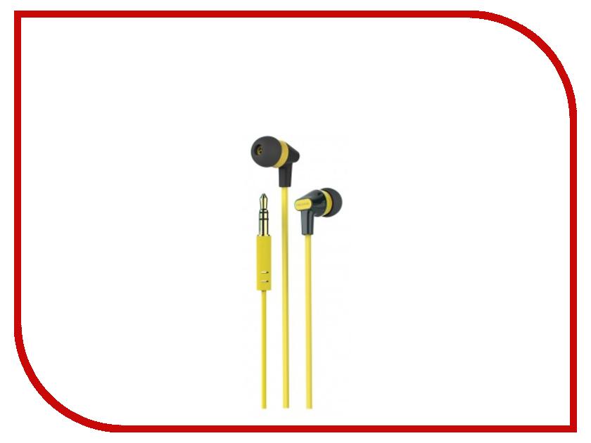 Наушники Microlab K766P Black-Yellow