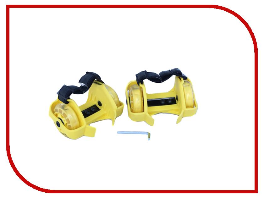 Ролики Zilmer Старт ZIL1812-006 Yellow