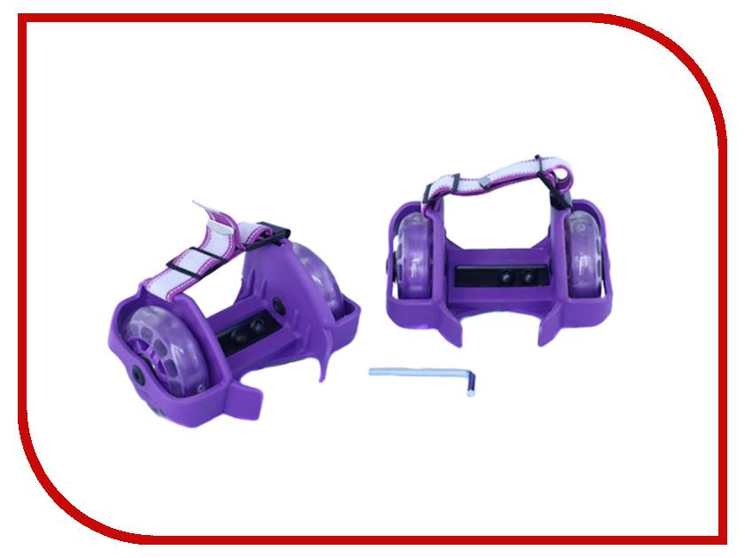 Ролики Zilmer Старт ZIL1812-005 Violet