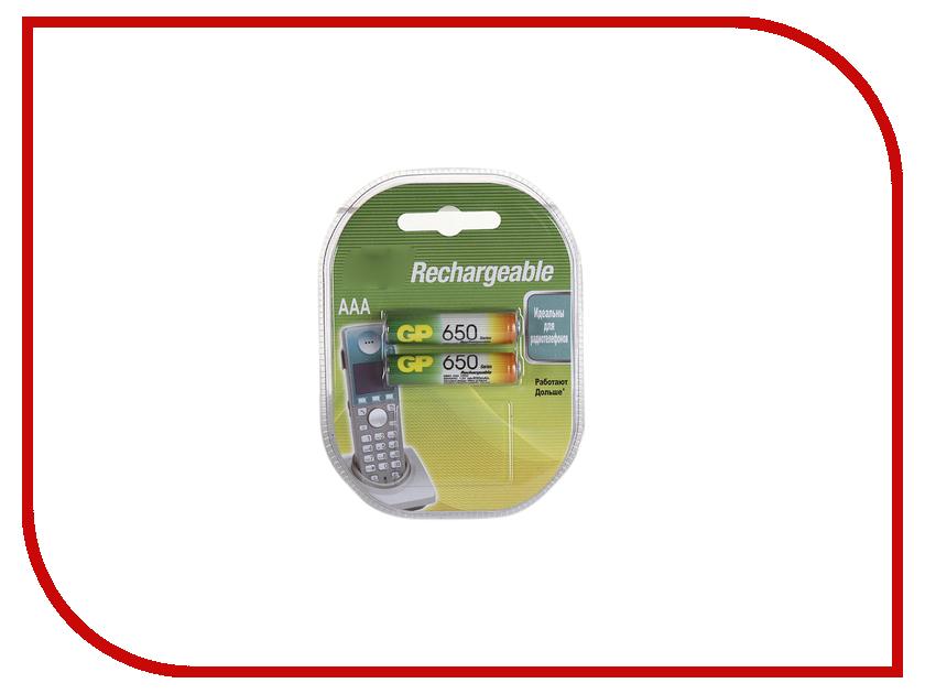 Аккумулятор AAA - GP 65AAAHC-2DECRC2 аккумулятор 650 mah gp 65aaahc 2cpcr2 aaa 2 шт