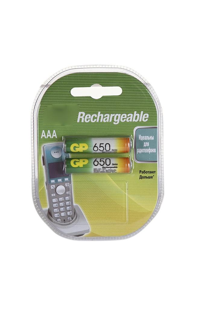 Аккумулятор AAA - GP 65AAAHC-2DECRC2