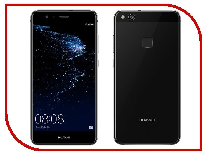 Сотовый телефон Huawei P10 Lite 32Gb RAM 3Gb Black сотовый телефон philips v787 xenium 3gb ram 32gb ebony