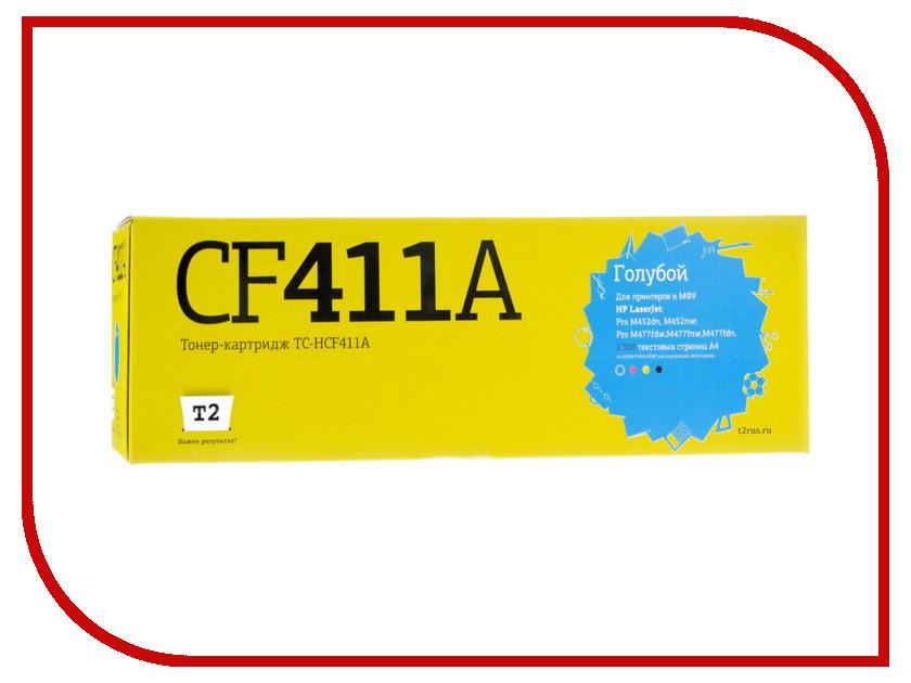 Картридж T2 TC-HCF411A Cyan для HP Color LaserJet Pro M377dw/M452dn/M452nw/M477fdw/M477fnw/M477fdn t2 712 tc c712